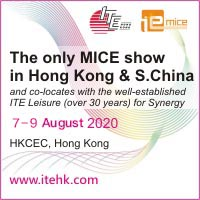 ITE Hong Kong 2020